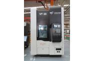DMTG VT20 вертикальный токарный станок DMTG С ЧПУ Вертикальные